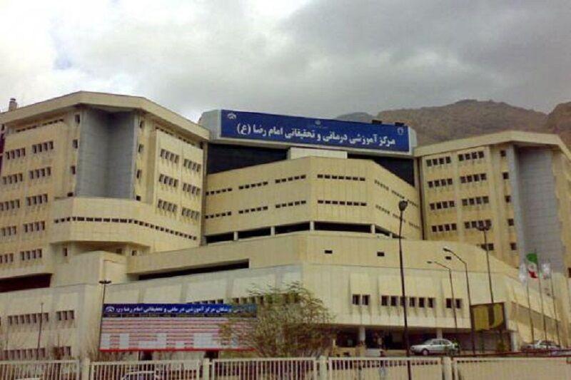 ملاقات بیماران در بیمارستان امام رضا (ع) تبریز ممنوع شد